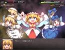 【実況】戦術とか下手な⑨が幻想少女大戦夢を実況プレイpart10