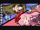 【ポケモンUSM】毒ガエルの為にこのゆびとーまれ!【毒統一】vs枕