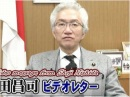 【西田昌司】憲法改正~西部邁氏は何を指摘していたか[桜H30/2/8]