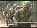 陸上自衛隊 「西部方面隊」 レンジャー教育訓練 1