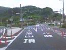 第25位:【茨城】 [筑波山] 表筑波スカイライン(登り)
