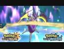 【ポケモンUSM】最強トレーナーへの道Act71【アーゴヨン】