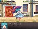 【実況】戦術とか下手な⑨が幻想少女大戦夢を実況プレイpart11