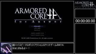 【ACfA】RTA_27:09.88【Part1/2】