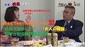 先行配信 #27_1【「安倍総理 訪韓強く反対します」 はすみとしこが語る!】