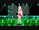 【第20回MMD杯本選】(ハレー)彗星ハネムーン【こんぴら桃萌】