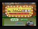 【実況】カレーハウスCoCo壱番屋を友達と遊んだぞぃ!/テスト投稿2
