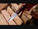販売予定ナイフの制作状況報告④