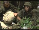 陸上自衛隊 「西部方面隊」 レンジャー教育訓練 2