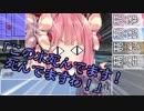 【ボイロTRPG】コトノハけんかいでん2-6【
