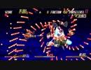 ガンデモニウムス ALiCE戦 (PS4 V1.02)
