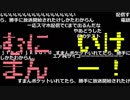 うんこちゃん『テスト放送です』【2018/02/10】