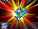 【実況】戦術とか下手な⑨が幻想少女大戦夢を実況プレイpart12