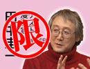 第88回 『つまりはマジメもホドホドに〜漫画家・田中圭一の「うつヌケ」人生相談ス...