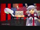 【第20回MMD杯本選】叢雲改二にトキヲ・ファンカを踊ってもらった