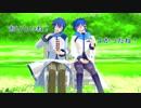手紙~拝啓 十二のKAITOへ~【KAITO替え歌Ver.】