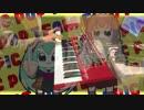 『POP TEAM EPIC』キーボードで弾いてみたよ