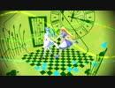 【第20回MMD杯本選】Green Alice【MMDPV】