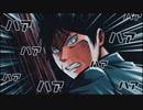 ショートアニメ『彼岸島X』アフレコ企画 verイセアモア