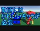 【底辺バーチャルYoutuber】芥川ドラゴソ 第1回~第4回