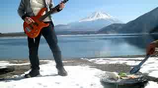 """""""本栖湖""""で「Shiny days」弾いてみた。"""