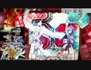 【家パチ実機】CRF戦姫絶唱シンフォギアpart24【ED目指す】