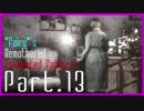【実況】ジジババ*妖精*オニゴッコ! Part.13【Remothered:Tormented Fa...