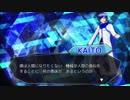 人間になりたくない/KAITO