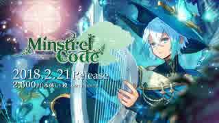 【2/21発売】 Minstrel Code-ミンストレルコード- /SILVANA 【全曲XFD】
