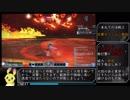 【PSO2】初心者からエキスパートまで 邪龍解説【攻撃解説有り】