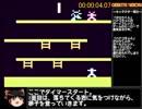 【ゆっくり実況】モンスターマンションRTA_2分07秒46
