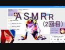 【淫語ロイド実況】RRMでオワろうロックマンコX.rrmsan13sai