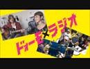 ドォーモ✖ラジオ GUEST 浅井健一 2017.1013 【KBCラジオDUOMO】