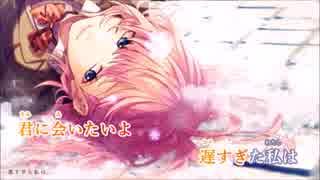 【ニコカラ】ツノルキモチ-M.edit-《Honey