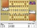 気になる棋譜を見よう1254(斎藤七段 対 山崎八段)