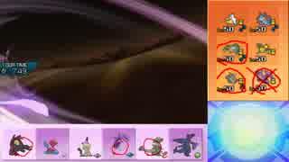 【ポケモンUSM】ウルトラまったりシングルレート 40【アーゴヨン】