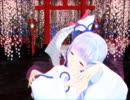 【第20回MMD杯本選】生まれ、終わり、また繰り返す双子
