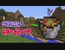 【Minecraft】武力無き饅頭part1【ゆっくり実況プレイ】
