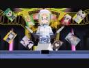 【第20回MMD杯本選-遅刻組】けもフレで遊戯王ARCVのEDパロ