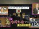 【紀元節】建国記念の日~奉祝パレード・奉祝中央式典[桜H30/2/12]