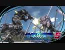 【地球防衛軍5】EDF5ウイングダイバーINF