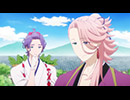 アニメ 続『刀剣乱舞-花丸-』 第6話 水無月「これからもよろしく」