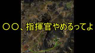 【WoT:クランウォーズ】CWE6-ギャンビッ
