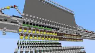 Marble Machine in Minecraft