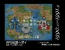 OPで見る「テレビ東京・金曜18時」アニメの歴史①