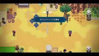 【CrossCode】記憶消失 part13【ゆっくり実況プレイ】