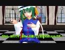 【東方MMD】正邪が映姫様に裁かれる…ようです…?