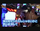 聖闘士星矢で1/65536を引いてその後…!?「石川典行の〇〇見せます!#2」