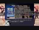 決闘先生ネギま!2 Episode:4-2