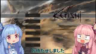 【Kenshi】早口姉妹のKenshi初見プレイpart29【VOICEROID】